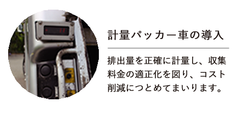 回収フローのイメージ画像